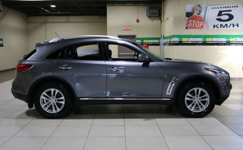 2012 Infiniti FX35 Premium AWD AUTO A/C CUIR TOIT MAGS #7
