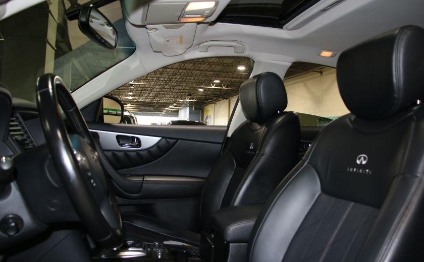 2012 Infiniti FX35 Premium AWD AUTO A/C CUIR TOIT MAGS #9