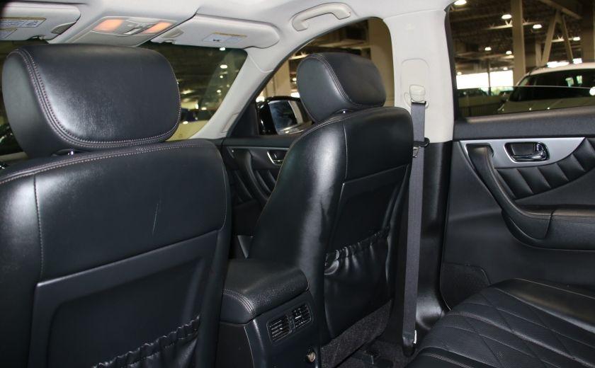 2012 Infiniti FX35 Premium AWD AUTO A/C CUIR TOIT MAGS #22