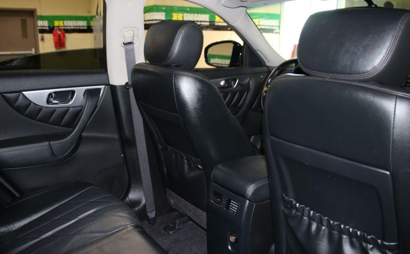 2012 Infiniti FX35 Premium AWD AUTO A/C CUIR TOIT MAGS #24