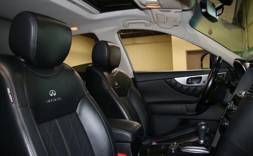 2012 Infiniti FX35 Premium AWD AUTO A/C CUIR TOIT MAGS #28