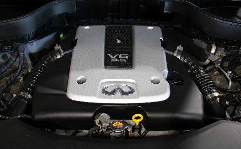 2012 Infiniti FX35 Premium AWD AUTO A/C CUIR TOIT MAGS #29