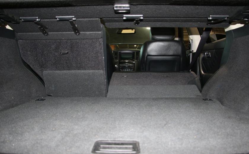 2012 Infiniti FX35 Premium AWD AUTO A/C CUIR TOIT MAGS #33