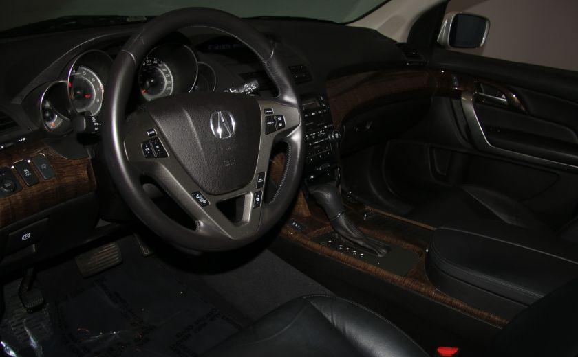 2012 Acura MDX AWD CUIR TOIT CAMERA RECUL #5