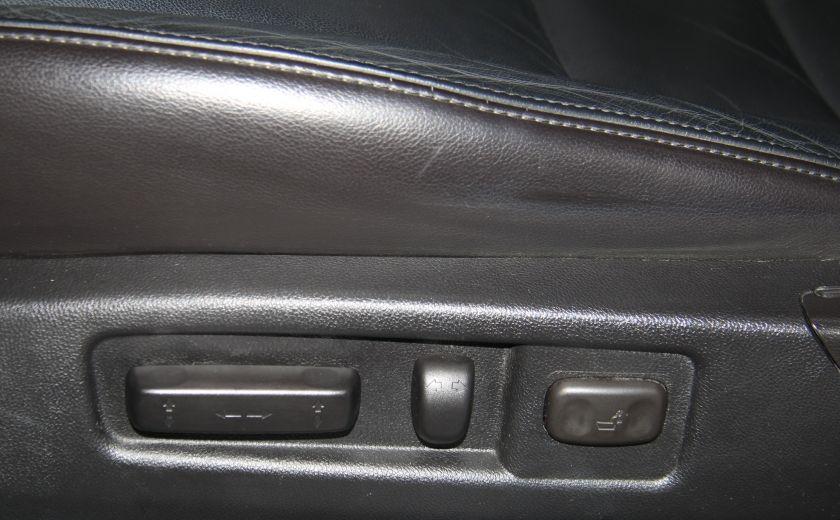 2012 Acura MDX AWD CUIR TOIT CAMERA RECUL #8