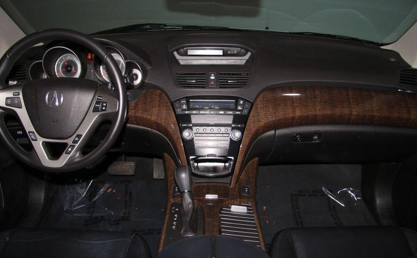 2012 Acura MDX AWD CUIR TOIT CAMERA RECUL #10