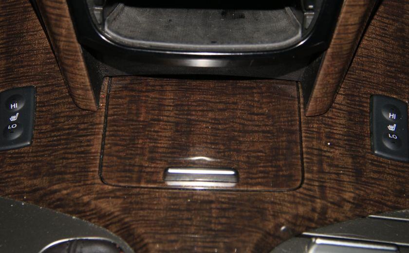 2012 Acura MDX AWD CUIR TOIT CAMERA RECUL #17