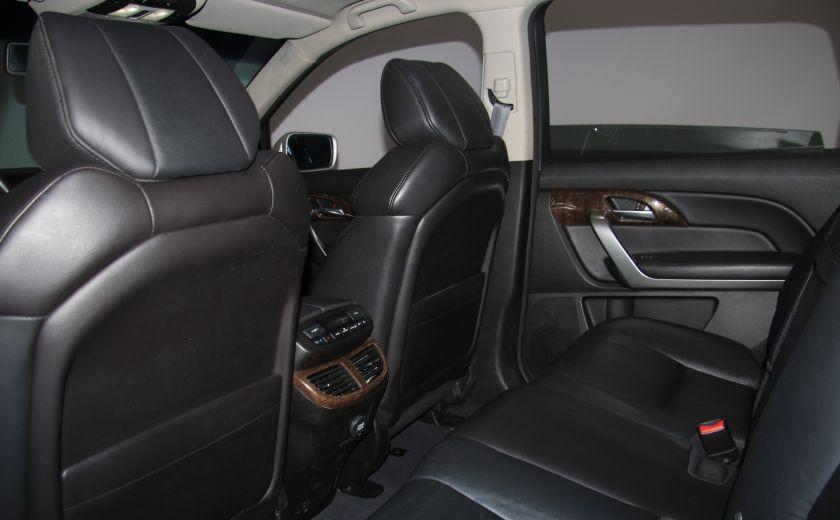2012 Acura MDX AWD CUIR TOIT CAMERA RECUL #20