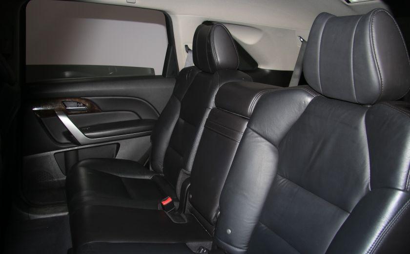 2012 Acura MDX AWD CUIR TOIT CAMERA RECUL #21