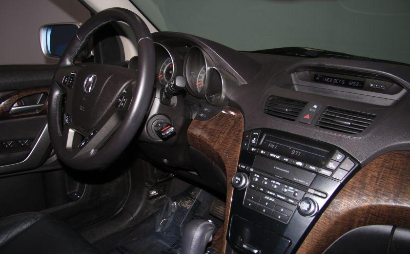2012 Acura MDX AWD CUIR TOIT CAMERA RECUL #27