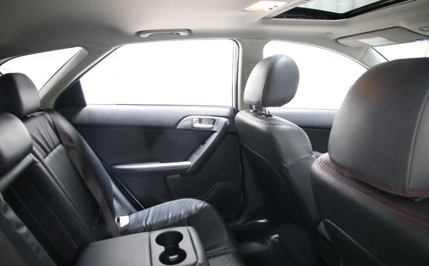 2012 Kia Forte SX #16
