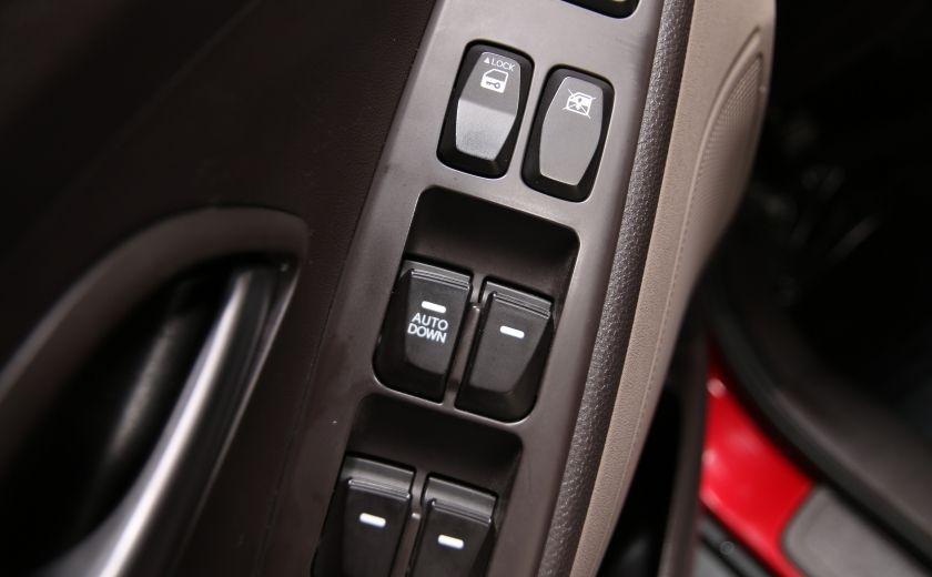 2014 Hyundai Tucson GL #6