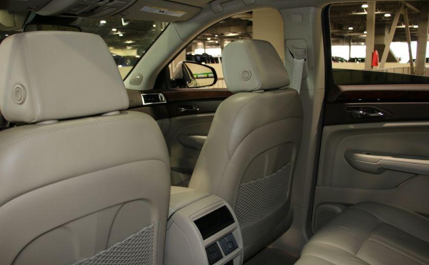 2010 Cadillac SRX 3.0 Luxury AWD AUTO A/C CUIR TOIT PANO MAGS #21