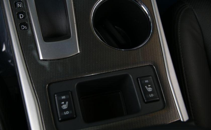 2014 Nissan Altima 2.5 SL CUIR TOIT MAGS BLUETHOOT CAMERA RECUL #8