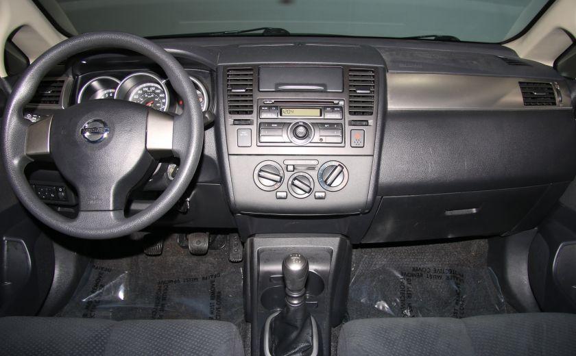 2012 Nissan Versa 1.8 SL A/C GR ELECT TOIT #12