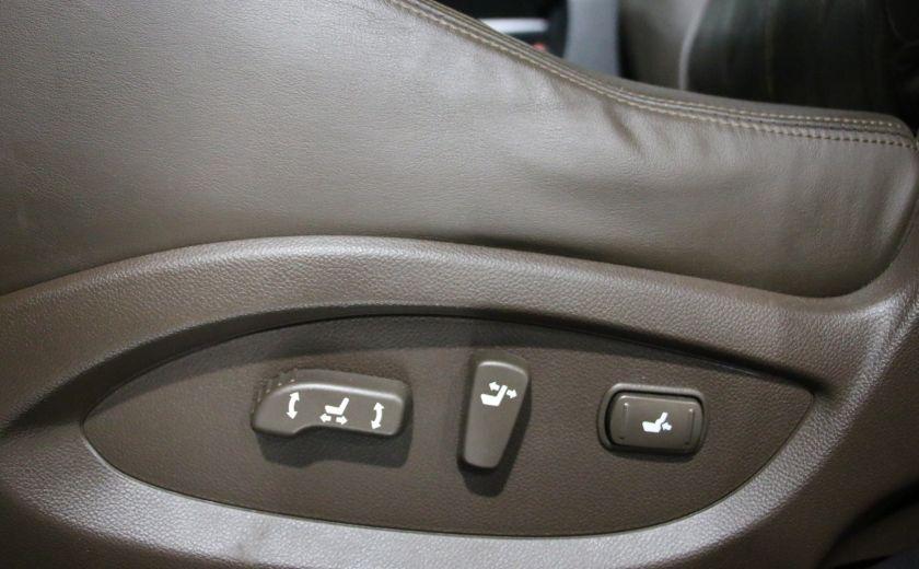 2010 Infiniti FX35 AWD CUIR TOIT CAMERA RECUL #11