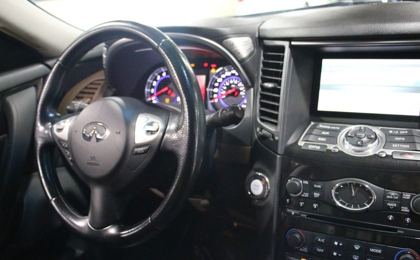 2010 Infiniti FX35 AWD CUIR TOIT CAMERA RECUL #28