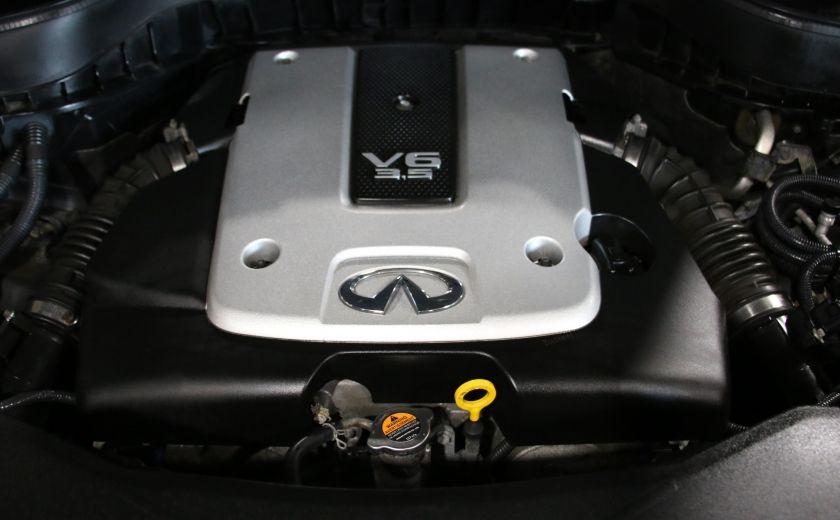 2010 Infiniti FX35 AWD CUIR TOIT CAMERA RECUL #30