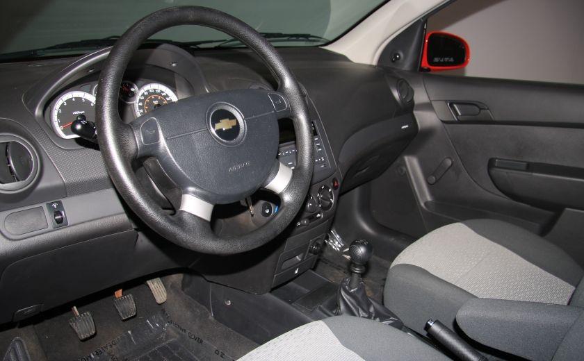 2011 Chevrolet Aveo LT #11