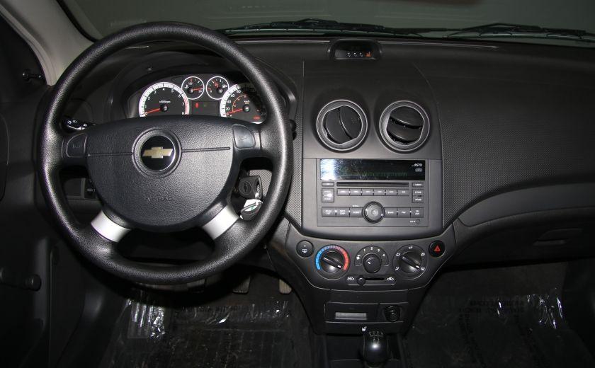 2011 Chevrolet Aveo LT #14