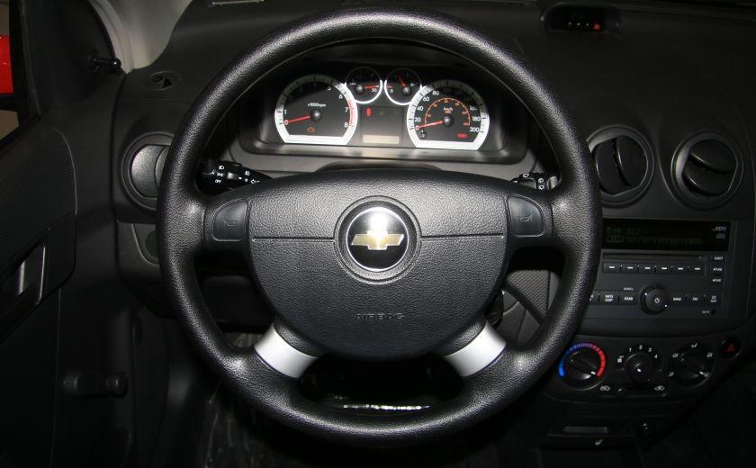2011 Chevrolet Aveo LT #15
