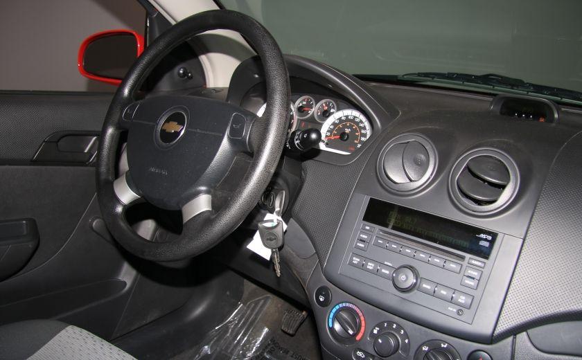 2011 Chevrolet Aveo LT #22