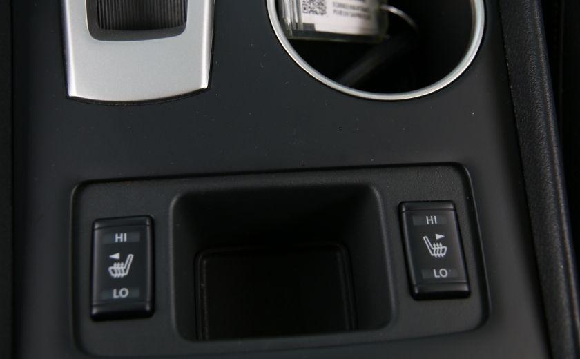 2016 Nissan Altima 2.5 SV #8