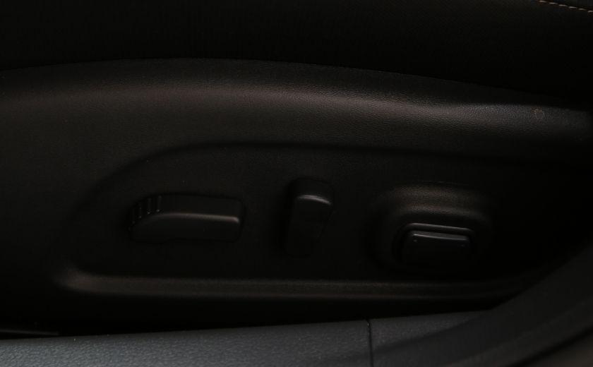 2016 Nissan Altima 2.5 SV #7