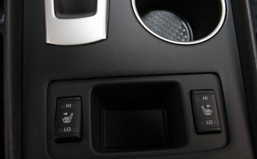 2016 Nissan Altima 2.5 SV #9