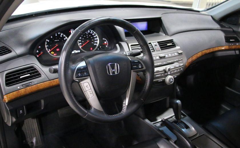 2011 Honda Accord EX-L AUTO A/C CUIR TOIT MAGS #8