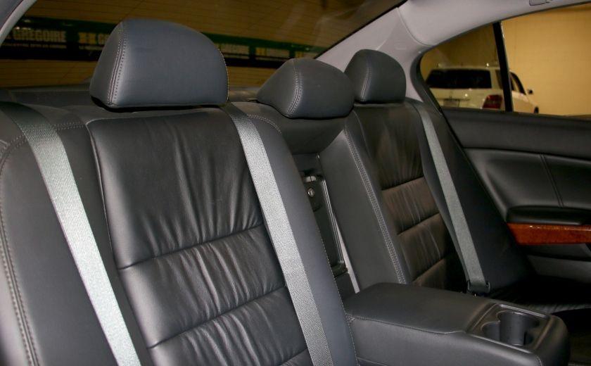 2011 Honda Accord EX-L AUTO A/C CUIR TOIT MAGS #23