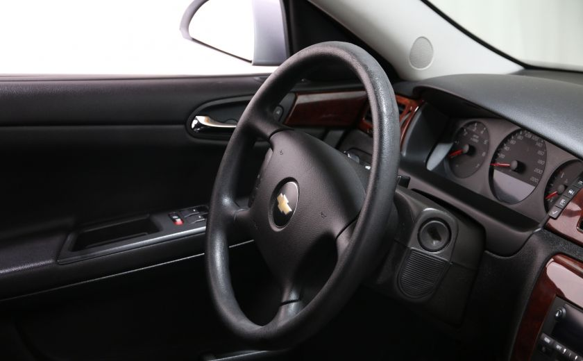 2009 Chevrolet Impala LS #18