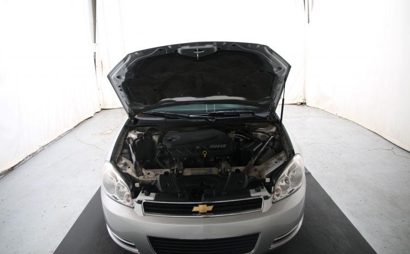 2009 Chevrolet Impala LS #20