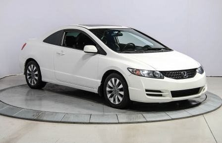 2011 Honda Civic EX-L AUTO A/C CUIR TOIT MAGS à Brossard
