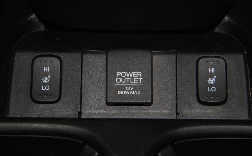 2014 Honda CRV EX-L AWD CUIR TOIT MAGS BLUETOOTH #17