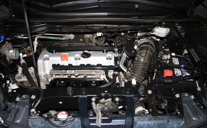 2014 Honda CRV EX-L AWD CUIR TOIT MAGS BLUETOOTH #27
