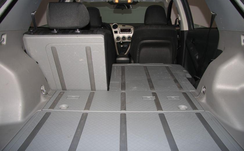 2011 Toyota Matrix A/C GR ELECT MAGS TOIT BLUETOOTH #23