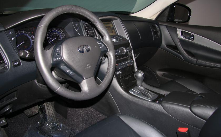 2015 Infiniti QX50 AWD AUTO A/C CUIR MAGS BLUETHOOT #8