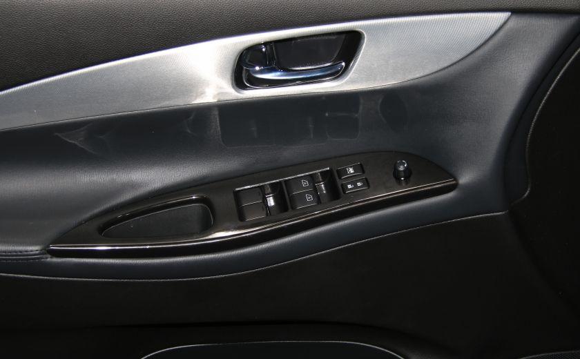 2015 Infiniti QX50 AWD AUTO A/C CUIR MAGS BLUETHOOT #10