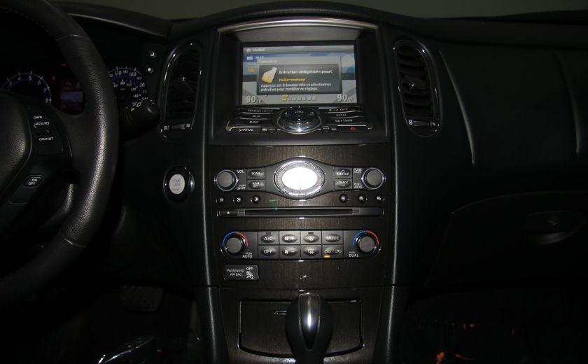 2015 Infiniti QX50 AWD AUTO A/C CUIR MAGS BLUETHOOT #15