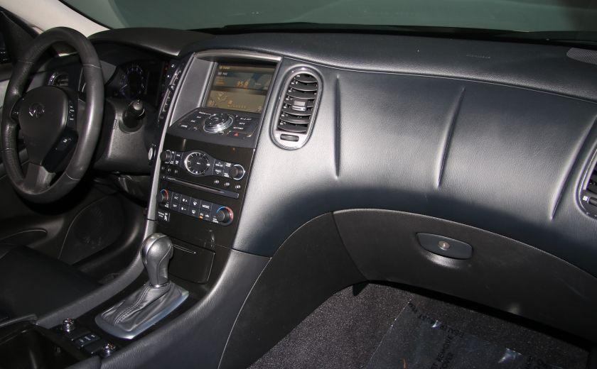2015 Infiniti QX50 AWD AUTO A/C CUIR MAGS BLUETHOOT #23