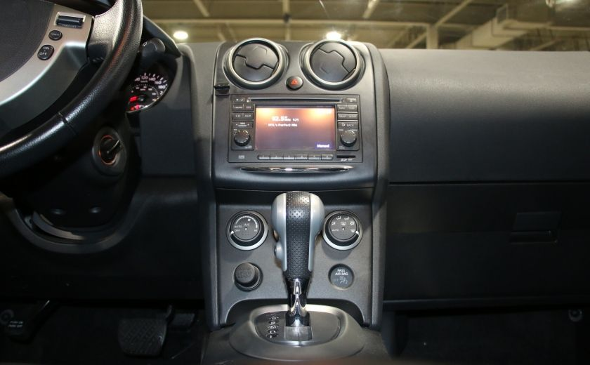 2013 Nissan Rogue SL AWD AUTO A/C CUIR TOIT MAGS #15