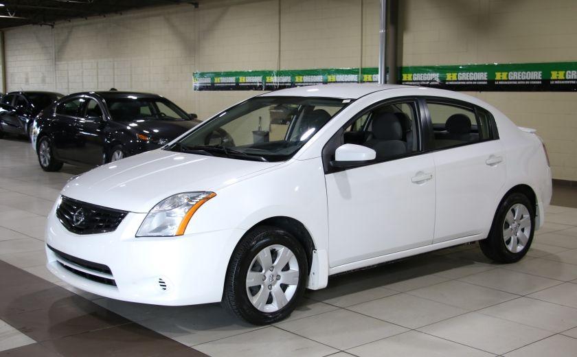 2012 Nissan Sentra 2.0 AUTOMATIQUE #2