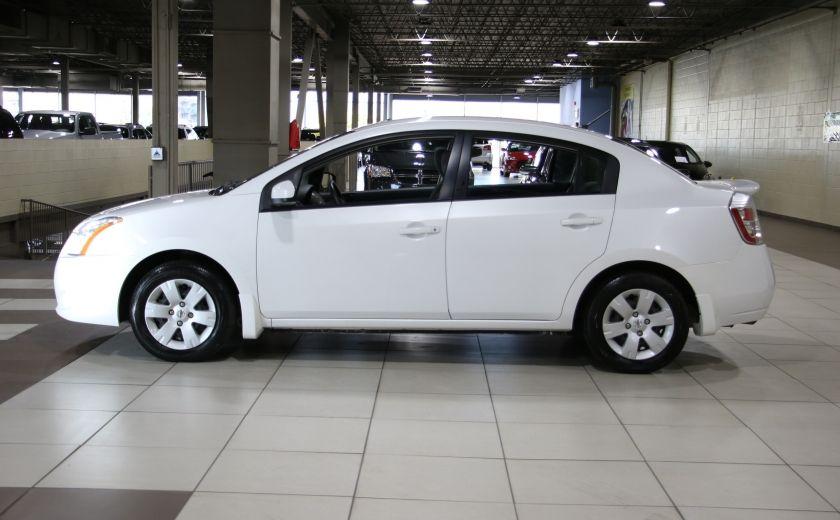 2012 Nissan Sentra 2.0 AUTOMATIQUE #3