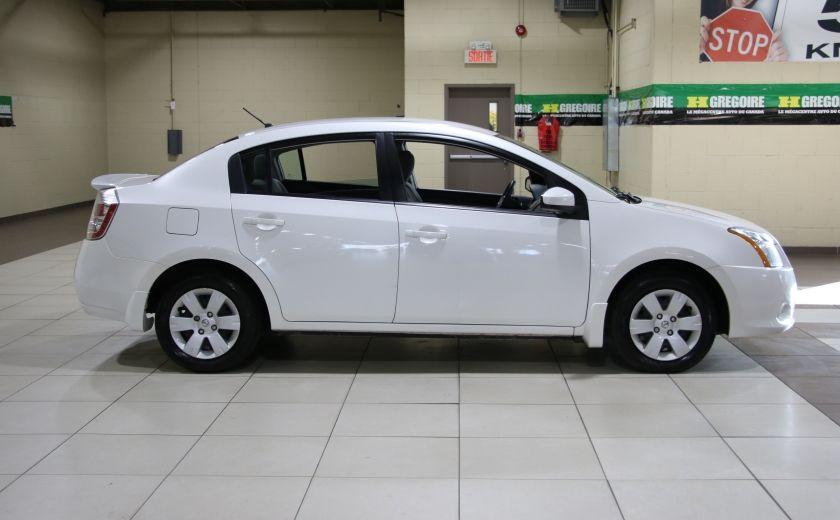 2012 Nissan Sentra 2.0 AUTOMATIQUE #7