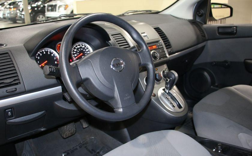 2012 Nissan Sentra 2.0 AUTOMATIQUE #8