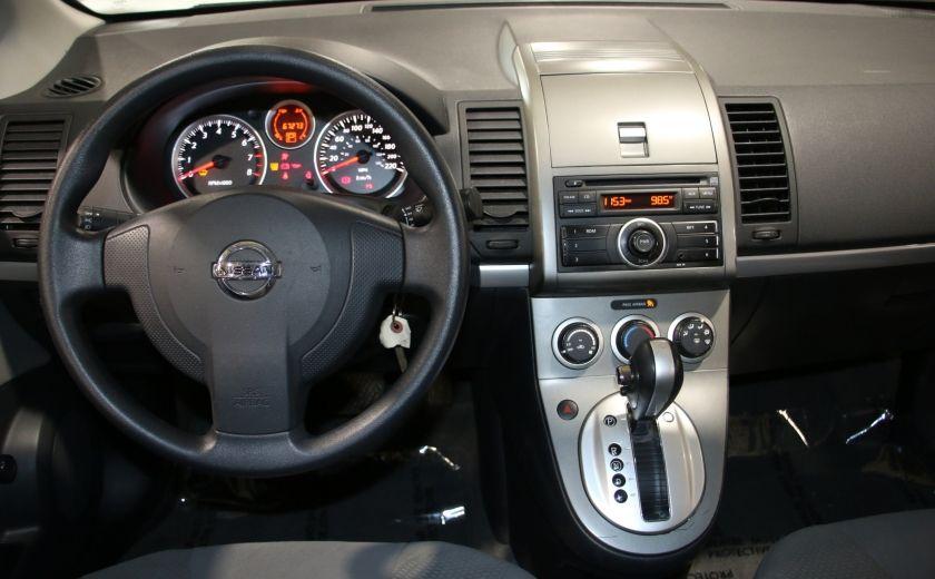 2012 Nissan Sentra 2.0 AUTOMATIQUE #11