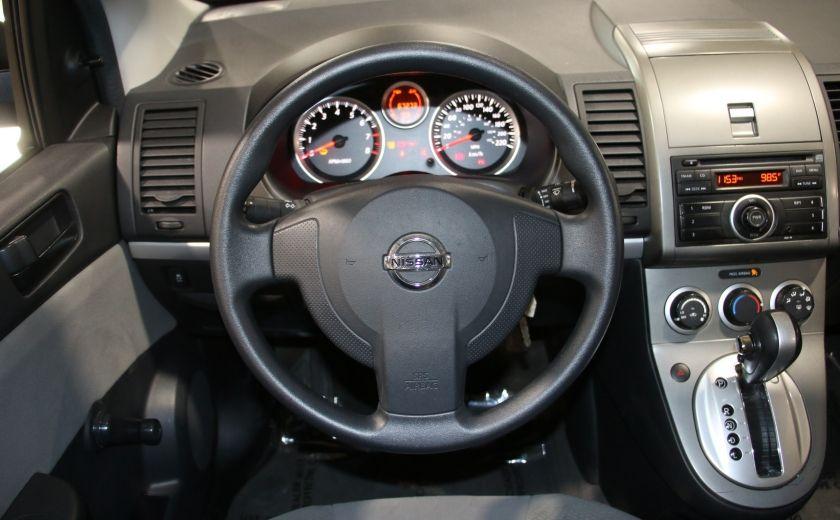 2012 Nissan Sentra 2.0 AUTOMATIQUE #12