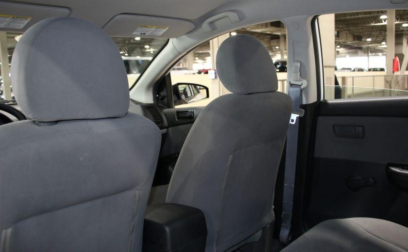 2012 Nissan Sentra 2.0 AUTOMATIQUE #14