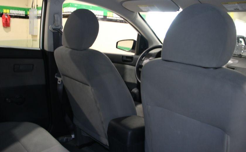 2012 Nissan Sentra 2.0 AUTOMATIQUE #16